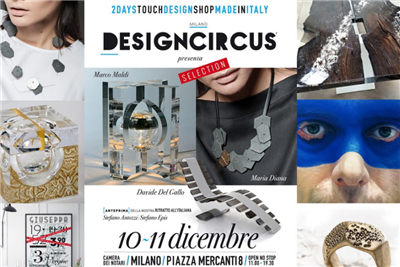 DesignCircus presents: Selection